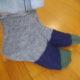 Les chaussettes en tube